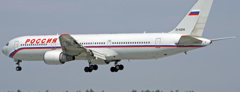 Сербские авиалинии телефон в москве