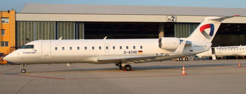Северсталь билеты на самолет купить авиабилет москва малага москва