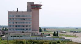 Grodno Airport