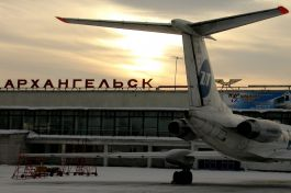 Arkhangelsk Talaghy Airport