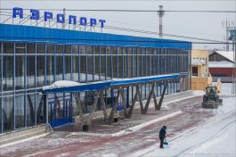 Kurgan Airport