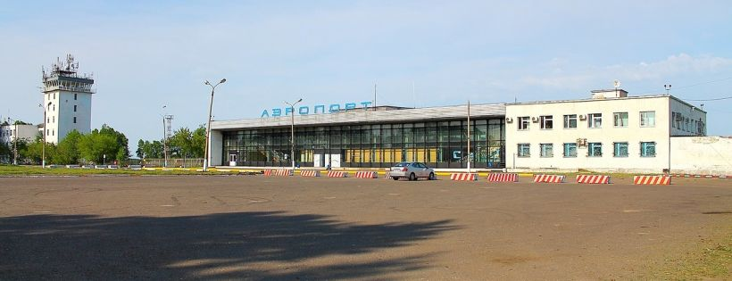 Komsomolsk on Amur Hurba Airport