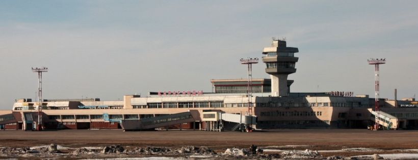 Karaganda International Airport