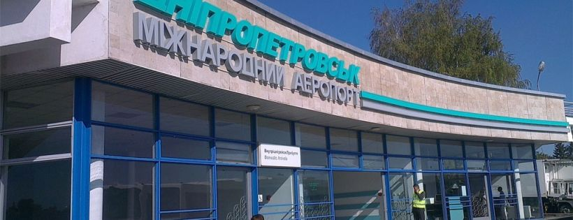Dnepropetrovsk Airport