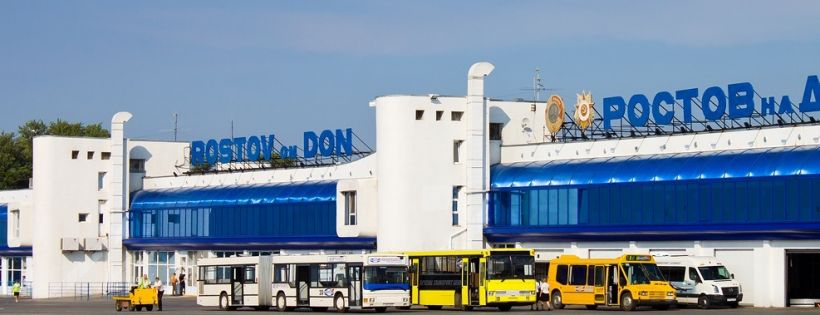 Rostov on Don Airport