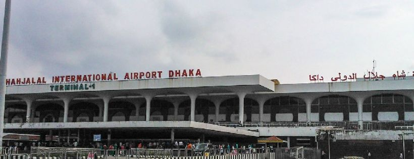 Dhaka Hazrat Shahjalal International Airport