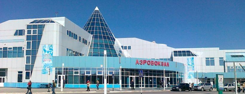 Khanty Mansiysk Airport