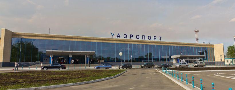 Chelyabinsk Balandino Airport