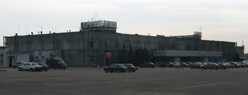 Moscow Bykovo Airport