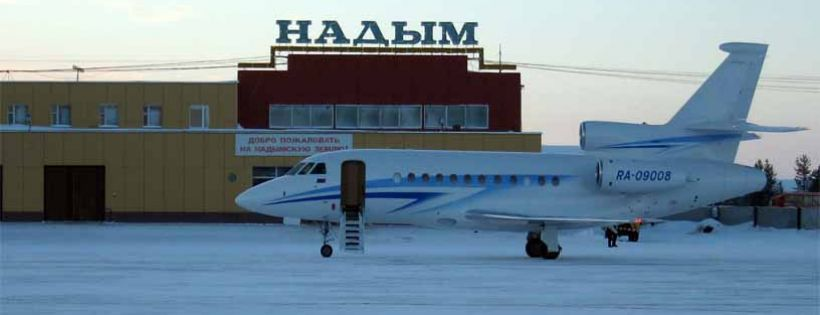 Nadym Airport