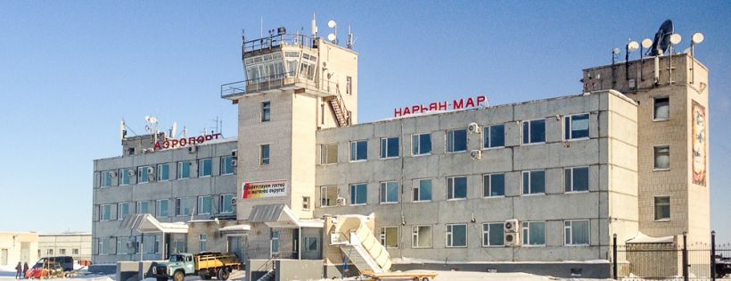 Naryan Mar Airport