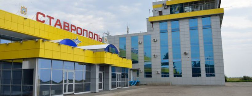 Stavropol Airport