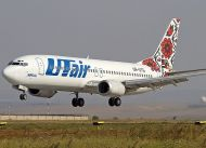 UTair-Ukraine