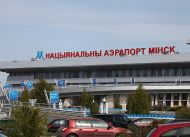 Minsk-National-Airport