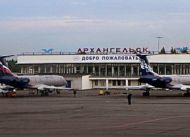 Arkhangelsk-Talaghy-Airport