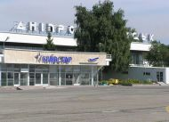 Dnepropetrovsk-Airport
