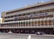Baghdad-International-Airport
