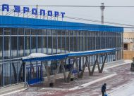 Kurgan-Airport