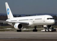 Ariana-Afghan-Airlines