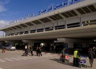 Tunis-Carthage-International-Airport