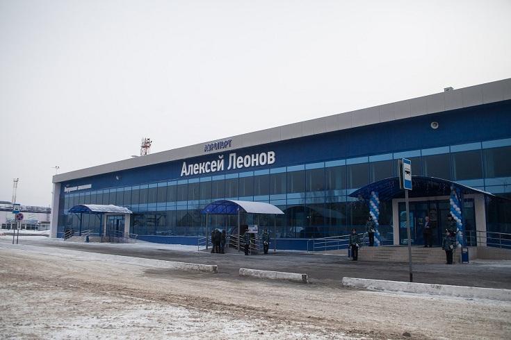 Kemerovo-Airport