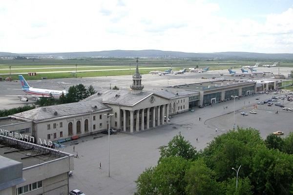 Екатеринбург,кольцово,аэропорт,интересные места,повод гордиться,бахчиванджи
