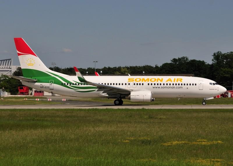 Somon Air Flights Somon Air Tickets Deals Skyscanner