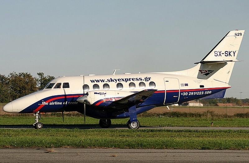 Купить авиабилеты s7 airlines официальный сайт