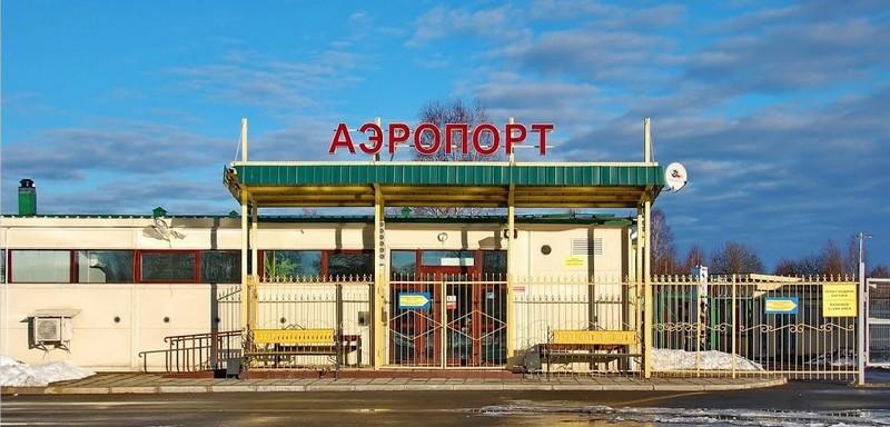 Аэропорт «Бесовец»(Карелия, Петрозаводск) на самом деле выглядит вполне благообразно