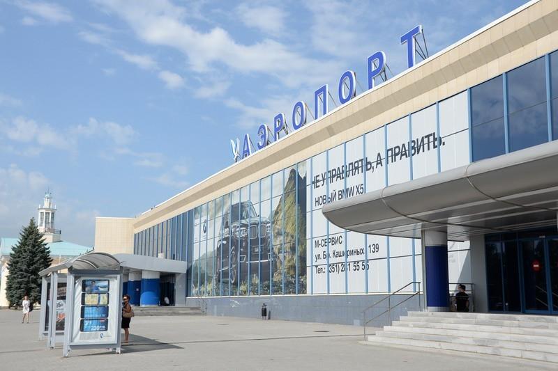 Chelyabinsk-Balandino-