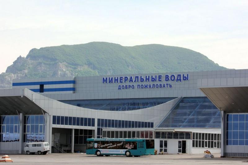 Симферополь Минеральные Воды авиабилеты цена от 7183