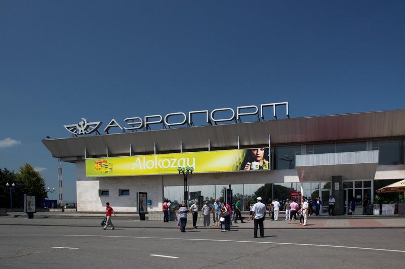 Vladikavkaz-