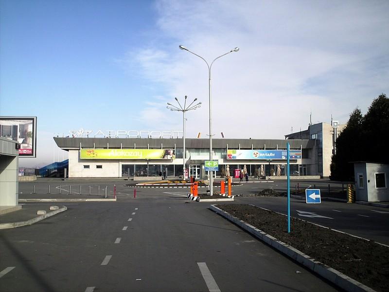 Vladikavkaz-Airport