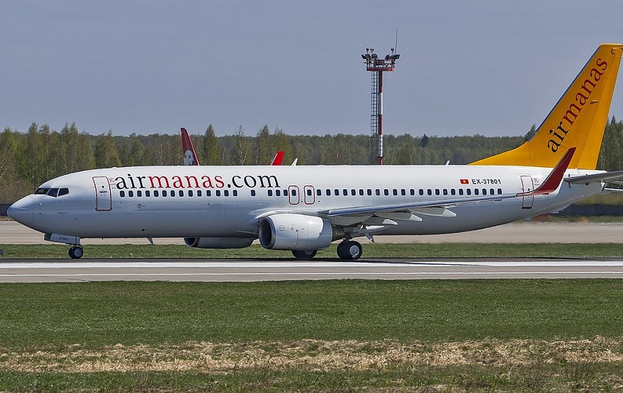 Авио компания транс эйр