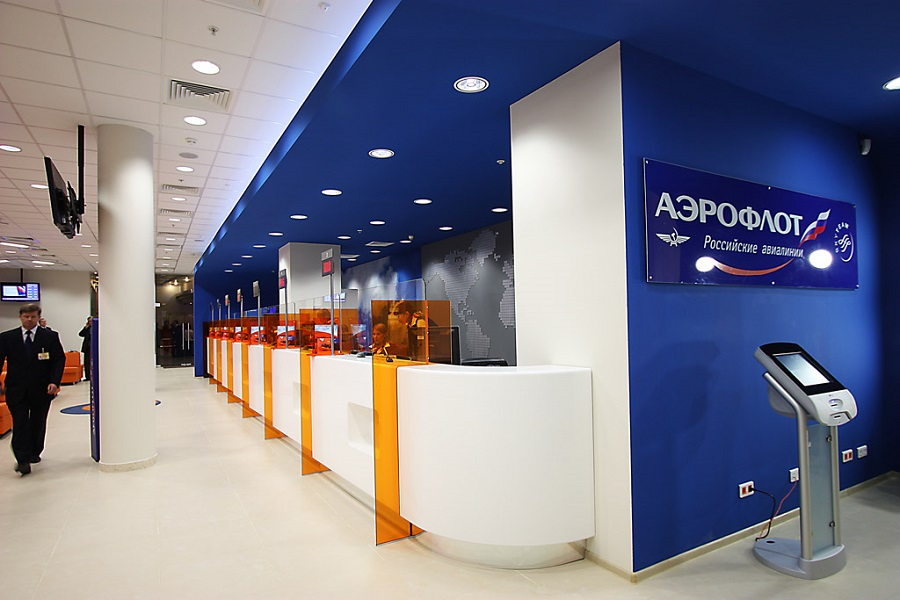 адреса представительства аэрофлота в москве которой они