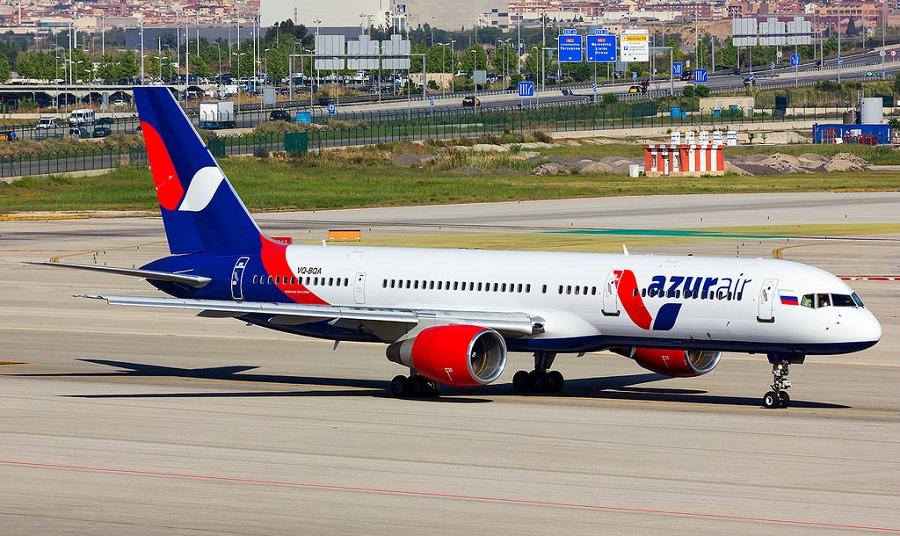Авиакомпания с севен авиабилеты официальный сайт